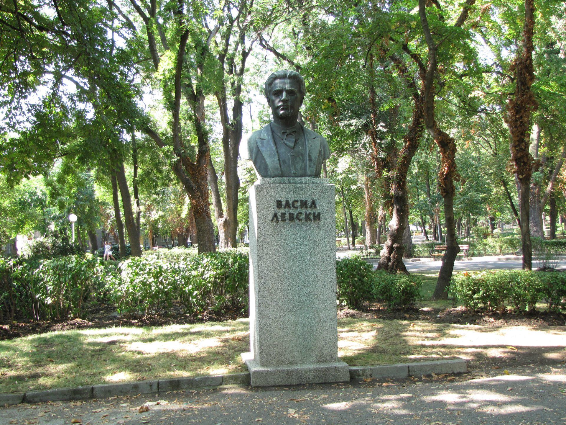 Burgas - Vasil Levski