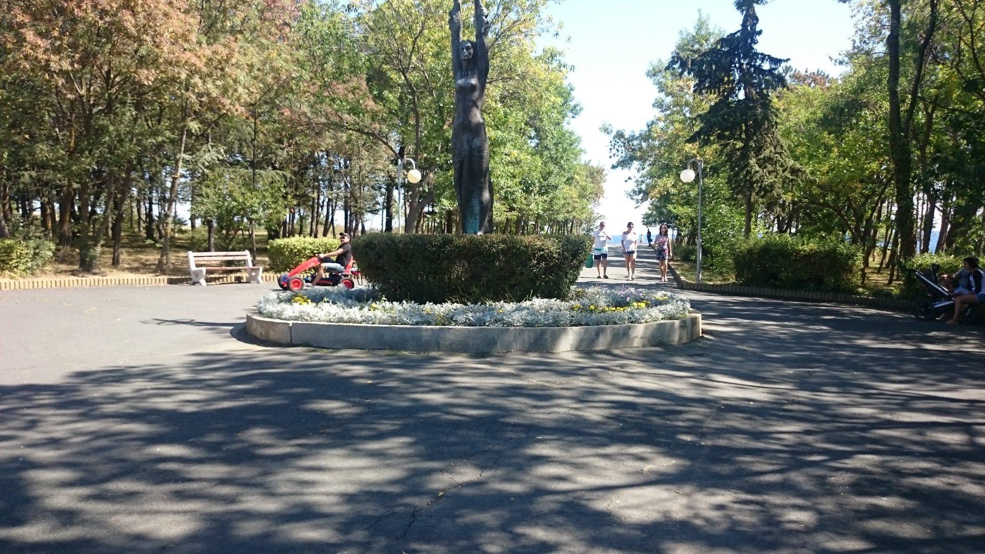 Carevo - park